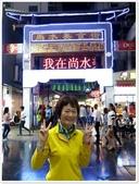 大陸桂林五日遊:木龍湖-13_066.jpg