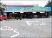 中部旅遊:清境農場_036.jpg