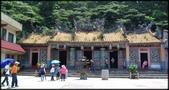 基隆旅遊、情人湖、海興森林步道、七堵車站、紅淡山:串珠二沙灣步道-1_001.jpg