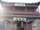 北京承德八日遊:北京承德八日遊267