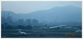 松山機場觀景台、2012華航月曆發表、台北城門:松山機場觀景台-1_1548.jpg