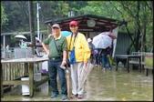 基隆旅遊、情人湖、海興森林步道、七堵車站、紅淡山:碇內尖景觀砲台_83.jpg
