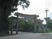鄭漢步道、龍昇湖、將軍牛乳廠、頭屋三窪坑步道:頭屋三窪坑步道 002