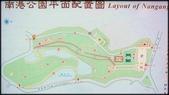 大台北地區:南港公園-1_005.jpg