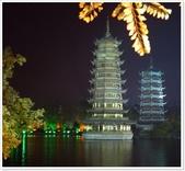 大陸桂林五日遊:夜遊兩江4湖-6274.jpg