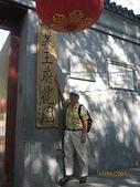 北京承德八日遊:北京承德八日遊318