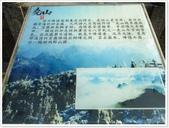 大陸桂林五日遊:桂林堯山索道-12_083.JPG
