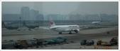 松山機場觀景台、2012華航月曆發表、台北城門:松山機場觀景台-1_1539.jpg