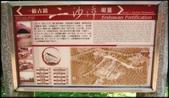 基隆旅遊、情人湖、海興森林步道、七堵車站、紅淡山:串珠二沙灣步道-1_016.jpg