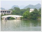 大陸桂林五日遊:4湖-11_034.JPG