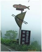 南庄、通霄地區景點:鹿場_001.jpg