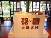 好友聚餐、歡唱、友人贈花、賞花:石園路落羽松_06.jpg