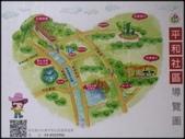 中部旅遊:雙心池塘_12.jpg