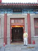 北京承德八日遊:北京承德八日遊323