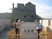 北京承德八日遊:北京承德八日遊275