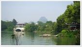 大陸桂林五日遊:桂林五日遊-4_003.jpg