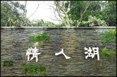 基隆旅遊、情人湖、海興森林步道、七堵車站、紅淡山:大牛稠登山步道_084.jpg