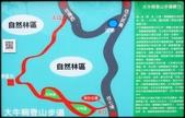 基隆旅遊、情人湖、海興森林步道、七堵車站、紅淡山:大牛稠登山步道_002.jpg