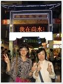 大陸桂林五日遊:木龍湖-13_065.JPG