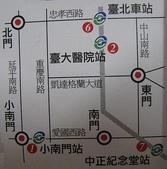 松山機場觀景台、2012華航月曆發表、台北城門:台北城門路線圖.jpg