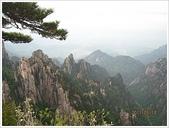 大陸黃山六日遊:大陸黃山六日遊_4965.JPG