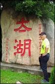 外島旅遊:金門自由行(三)_248.jpg