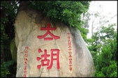 外島旅遊:金門自由行(三)_255.jpg