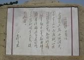 北京承德八日遊:北京承德八日遊290