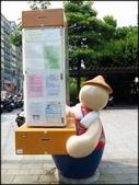 新竹風景區:頭前溪河濱公園步道_002.jpg