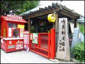 新竹風景區:頭前溪河濱公園步道_005.JPG