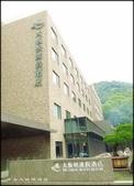 三峽風景區:大板根森林溫泉酒店_037.jpg