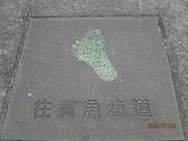 南庄、通霄地區景點:蓬萊仙溪秋茂園 020.jpg