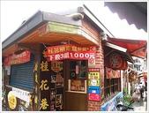 南庄、通霄地區景點:南庄桂花巷_8259.JPG