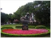 芝山、忠誠公園、北投溫泉博物館、圖書館、地熱谷:芝山公園_4773.jpg