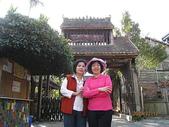 中部旅遊:水里東埔三日遊 238.jpg