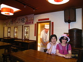 蘇澳七星嶺步道、情人灣、宜蘭餅發明館:宜蘭餅發明館 038.jpg