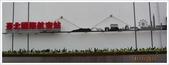 松山機場觀景台、2012華航月曆發表、台北城門:松山機場觀景台-1_1536.jpg