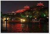 大陸桂林五日遊:夜遊兩江4湖-6236.jpg