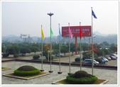 大陸桂林五日遊:回溫暖的家-14_001.JPG