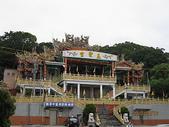 鄭漢步道、龍昇湖、將軍牛乳廠、頭屋三窪坑步道:頭屋三窪坑步道 035