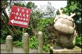 基隆旅遊、情人湖、海興森林步道、七堵車站、紅淡山:基隆聖濟宮_002.JPG