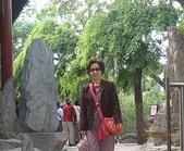 北京承德八日遊:北京承德八日遊308