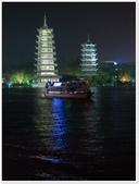 大陸桂林五日遊:夜遊兩江4湖-4_215.JPG