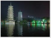 大陸桂林五日遊:夜遊兩江4湖-6205.jpg