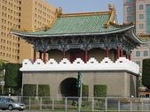 松山機場觀景台、2012華航月曆發表、台北城門:台北城門簡介 005.jpg
