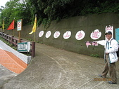 鄭漢步道、龍昇湖、將軍牛乳廠、頭屋三窪坑步道:頭屋三窪坑步道 041