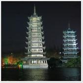 大陸桂林五日遊:夜遊兩江4湖-6267.jpg