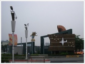 松山機場觀景台、2012華航月曆發表、台北城門:松山機場觀景台_2783.JPG