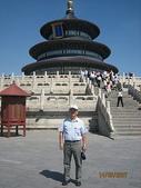 北京承德八日遊:北京承德八日遊100