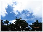 太平山三日遊:太平山三日遊02_149.JPG
